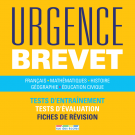 Urgence Brevet, édition 2016