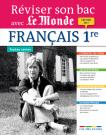 Réviser son bac avec Le Monde : Français 1re, toutes séries