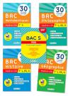 Les Essentiels: BacS 2017 (5titres)